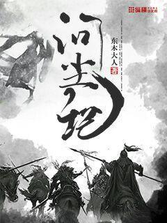 http://book.zongheng.com/book/887082.html