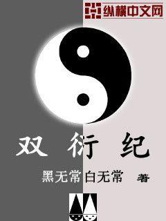 http://book.zongheng.com/book/848128.html