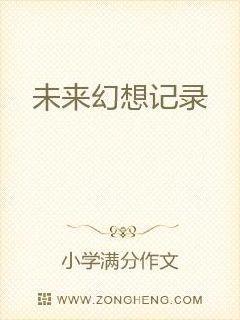 小说林云柳志忠免费阅读