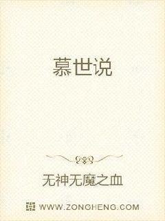 亚洲区综合区小说区激情区