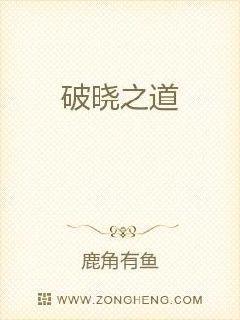 楚汉英雄联盟