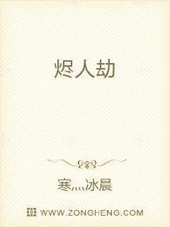 苏志燮回应购婚房