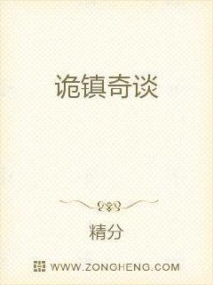 http://book.zongheng.com/book/1045217.html
