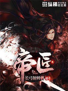 http://book.zongheng.com/book/911324.html