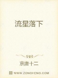草榴shequ