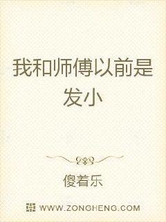 南京交通职业技术学院刘梦亿