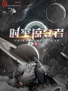 权力的游戏第七季 迅雷下载