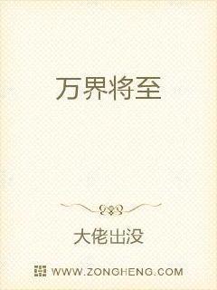 小说主人公洛诗涵战寒爵