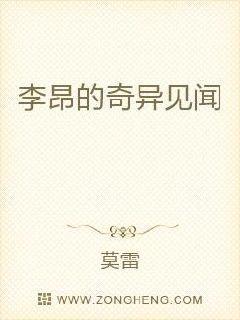 海军之陆军元帅免费阅读