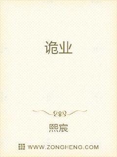 北京时间秒表