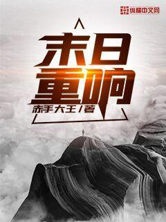 中国银行贷款利息