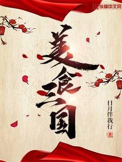 http://book.zongheng.com/book/1076226.html