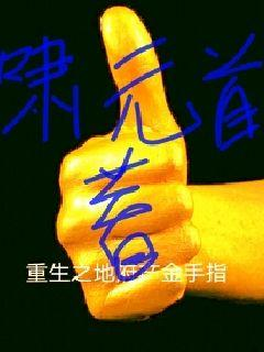 天津太阳城水费收费地址