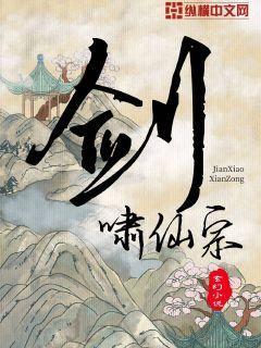 http://book.zongheng.com/book/1161217.html