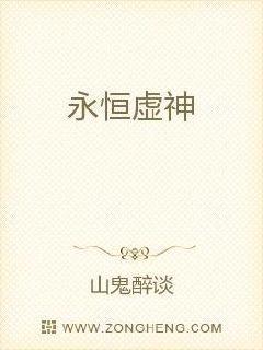 救世之战(Ⅲ)