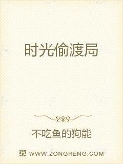 南车株洲电力机车研究所有限公司