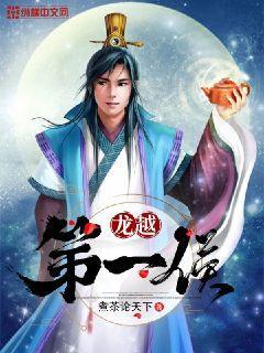 http://book.zongheng.com/book/1135186.html