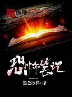 http://book.zongheng.com/book/772649.html