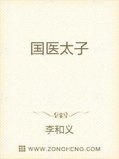 考研英语黄皮书