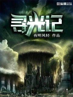 http://book.zongheng.com/book/900356.html