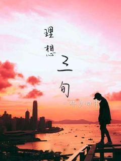 小说剑起风云免费阅读