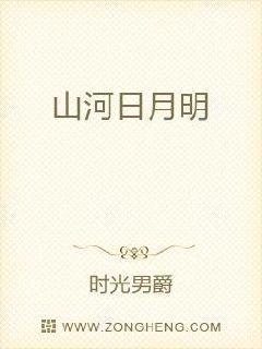 wap小说网站