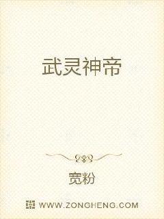 香江之无限