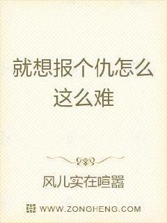 安暖叶景淮小说免费阅读