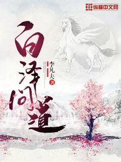 http://book.zongheng.com/book/892714.html