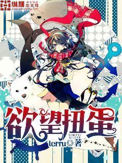 http://book.zongheng.com/book/691305.html