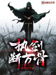 宠妾by小晏txt百度云