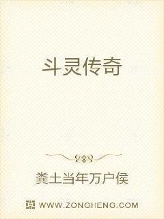 我校法学院庆祝复建20周年吴官正发来贺信