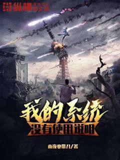 http://book.zongheng.com/book/1044466.html