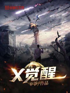 http://book.zongheng.com/book/1042510.html