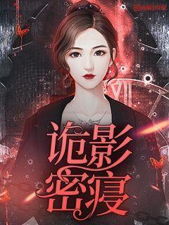 木古站到深圳北大医院男科中心