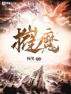 http://book.zongheng.com/book/855884.html