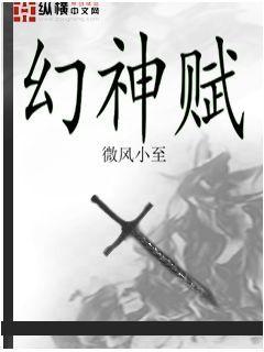 http://book.hongyizs.com/book/841103.html