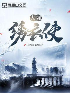 http://book.zongheng.com.022gao.com/book/1134873.html