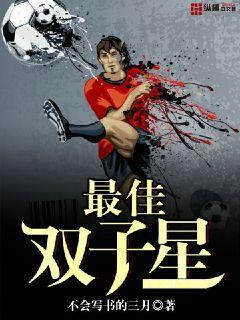 http://book.zongheng.com/book/1004966.html