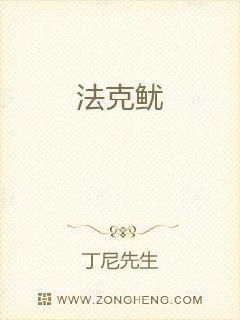 如云阁经典小说