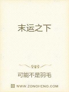 成人h小说