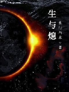宫崎骏动漫音乐