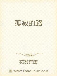 辣文小说网站