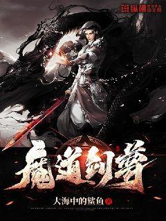 http://book.zongheng.com/book/1120225.html