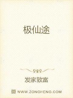 http://book.zongheng.com/book/886646.html