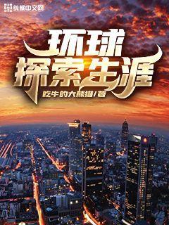 主人公叫叶辰的小说免费阅读