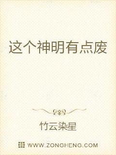 中国黑帽seo之家