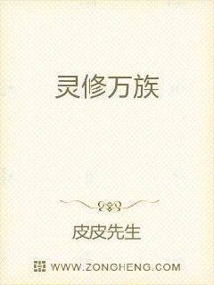 中文字幕在线看av无码