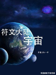 万里苍穹揽星月