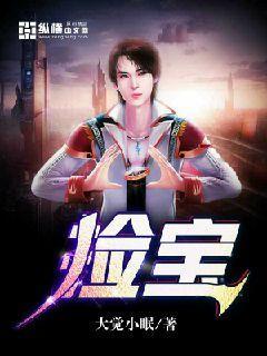 http://book.zongheng.com/book/1134794.html